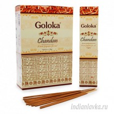 Ароматические палочки Чандал (Chandan)/ Goloka – 15 гр.