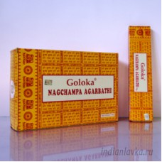 Ароматические палочки нагчампа (Nagchampa Agarbathi)/ Goloka – 15 гр.