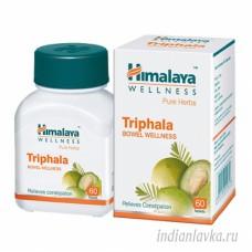 Трифала (Triphala) Хималая/Индия – 60 шт.