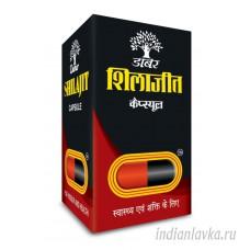 Мумие Шиладжит (SHILAJIT) Dabur/Индия - 30 капс.