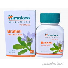 Брахми (Brahmi) Himalaya-60шт.