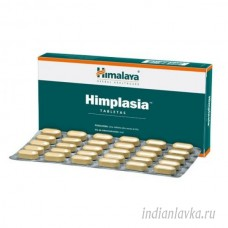 Химплазия (Himplasia) Himalaya/Индия – 30 табл.