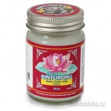 Бальзам тайский Белый Лотос – 50 гр.