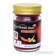 Красный разогревающий бальзам с Чили перцем, BANNA/Таиланд – 50 гр.
