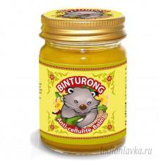 Жёлтый антицеллюлитный тайский бальзам с куркумой и имбирем – 50 гр.