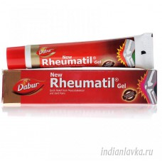 Ревматил гель (Rheumatil Gel/Dabur) – 30 гр.