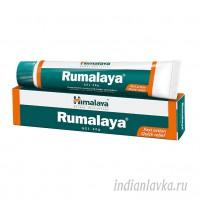 «Румалая гель» Rumalaya - 30 гр.