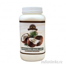 Кокосовое масло, рафинированное/Филиппины – 850 мл.