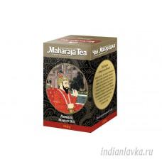 Чай черный Махараджа Магури Бил/Индия – 100 гр.