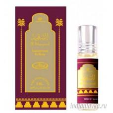 Духи масляные с роликом духи Al Sharquiah (Шаркийя) Al Rehab (Унисекс) – 6мл.