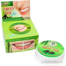 Тайская зубная паста с бамбуковым углём и гвоздикой (Clove & Charcoal) /Таиланд – 25 гр.