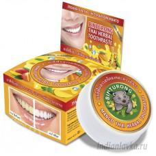 Зубная паста с Экстрактом манго Binturong/ Таиланд – 33 гр.