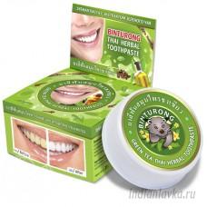 Зубная паста с экстрактом зеленого чая Binturong/Таиланд – 33 гр.