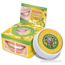 Зубная паста со вкусом банана Binturong/ Таиланд – 33 гр.