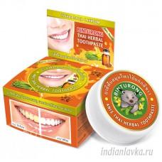 Зубная паста с анисом Binturong/Таиланд -33 гр.