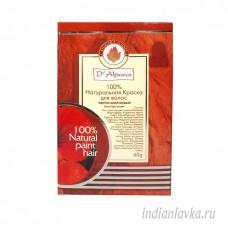 """Краска для волос натуральная """"Светло-коричневый"""" D'Alpana/ Индия – 60 гр."""