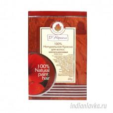 """Краска для волос натуральная """"Золотисто-коричневый"""" D'Alpana/ Индия – 60 гр."""