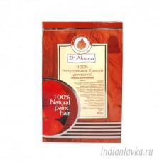 """Краска для волос натуральная """"Красно-коричневый"""" D'Alpana/ Индия – 60 гр."""