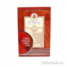 """Краска для волос натуральная """"Коричневый"""" D'Alpana/ Индия – 60 гр."""