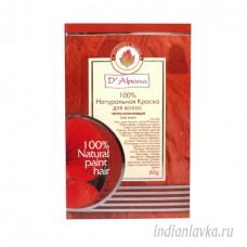 """Краска для волос натуральная """"Чёрно-коричневый"""" D'Alpana/ Индия – 60 гр."""