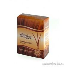 Травяная краска на основе хны «Золотисто-коричневая» Aasha Herbals/Индия – 60 гр.
