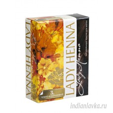 Краска для волос Темно-коричневая Lady Henna/60 гр. - Индия