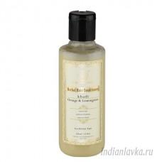 Кондиционер для волос  «Апельсин + Лемонграсс» Khadi / Индия – 210 мл.