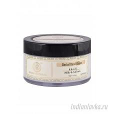 Крем для рук «Молоко и шафран» Khadi/Индия – 50 гр.