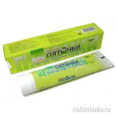 Крем для ухода за кожей стоп «Пяточки» Herbextra/Индия – 30 гр.