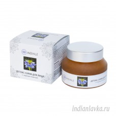 Детокс-скраб для лица с черным тмином Indiale/ Индия -50 гр.