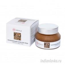Увлажняющий скраб для лица с орехами и фруктами Indiale/ Индия – 50 гр.