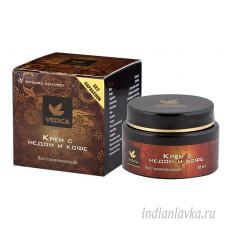 Крем для лица «Восстанавливающий» с Медом и Кофе Veda Vedica/Индия – 50 гр.