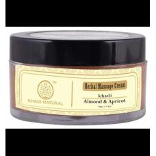 Крем для лица массажный Миндаль и Абрикос (Almond & Apricot)/ Khadi – 50 гр.