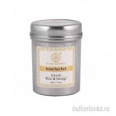 Маска для лица «Роза и апельсин» (Rose & Orange) Khadi/ Индия – 50 гр.