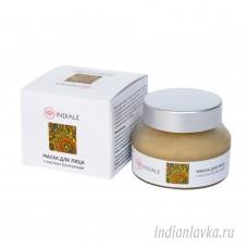 Маска для лица с маслом Кумкумади Indiale/ Индия – 50 гр.